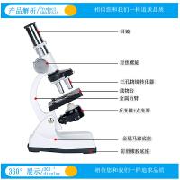萌味 显微镜 光学高倍显微镜1200倍科普生物实验玩具学生儿童科技创意礼物礼品