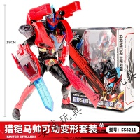 铠甲勇士5猎铠可动人偶模型玩具套装马帅鹰帅变形机器人