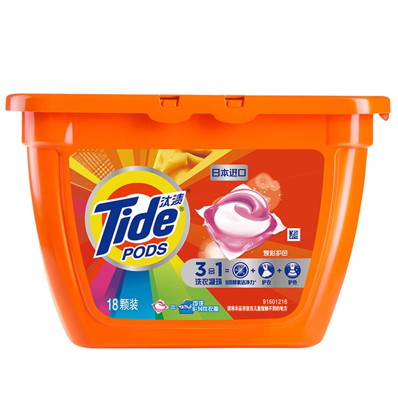 【宝洁】汰渍3合1洗衣凝珠焕彩护色356克(18颗)盒