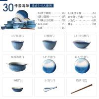 ins网红陶瓷餐具家用好看的日式碗碟创意北欧碗筷韩式碗盘子套装