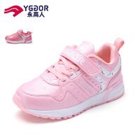 永高人童鞋新款秋冬季女童运动鞋休闲儿童防滑减震跑步鞋中童
