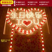 表白神器蜡烛浪漫生日求婚创意布置用品求爱表白神器情人节爱心形蜡烛