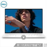 戴尔DELL XPS 13-9310-R3708TW EVO认证 13.4英寸4K防蓝光(十一代i7-1185G7 16