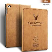 iPad Pro保护套9.7英寸防摔苹果平板电脑全包边皮套Pro 9.7休眠壳 ipad pro9.7--鹿头--驼色