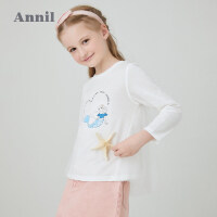 【活动价:128】安奈儿童装女童长袖T恤圆领2020春季新款甜美上衣