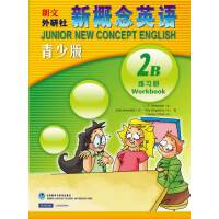 新概念英语青少版2B 练习册[Junior New Concept English]团购电话:4001066666转6