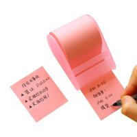 爱好 66710胶带卷纸式便利贴 (长8m宽5cm)颜色随机彩色胶带便条纸N次贴留言贴留言条随意贴百事贴提示告示贴 当