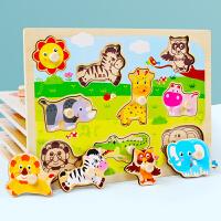婴幼儿童早教益智玩具积木木质宝宝手抓板拼图1-2-3-4岁立体