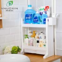 浴室置物架厕所卫生间收纳架子台面洗漱用品洗手台收纳盒桌面储物 两层乳白色层架带挂篮