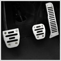 免打孔汽车脚踏板大众甲壳虫途观改装专用配件驾驶室油门刹车休息