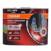 欧司朗(OSRAM)升级灯泡 夜行者(三代)色温3900K