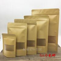 茶叶包装袋通用纸自封袋2两半斤一斤装红茶绿茶大号密封袋子