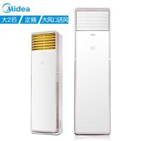 美的(Midea)大2匹 商居两用 冷暖 客厅 立式柜机 3级能效 自清洁 家用空调KFR-51LW/WPCD3@