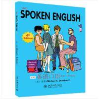 麦德英语口语(第4版)(1)