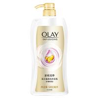 【宝洁】玉兰油美肌滋润沐浴乳-紧致滋润 900毫升