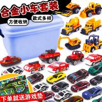 男孩子3-4-5岁儿童玩具车模型合金小汽车儿童仿真全套装玩具