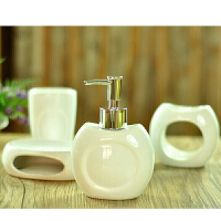 创意实用家居陶瓷卫浴四件套浴室套装套件卫浴洗漱用品