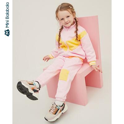 迷你巴拉巴拉儿童套装男女童运动服2020春装新款上衣裤子两件套