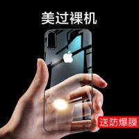 苹果X手机壳iPhoneX透明XR气囊防摔iPhone Xs Max超薄iPhonexmax液态硅胶Xmax全包新软壳i