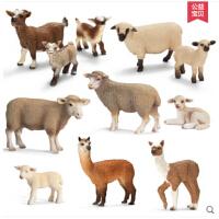 德国思乐Schleich 小绵羊 羊系列 山羊 小伙伴 静态动物模型