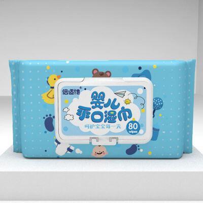 婴儿湿巾80抽带盖宝宝新生儿童手口专用纸巾厂家直销定制批发100