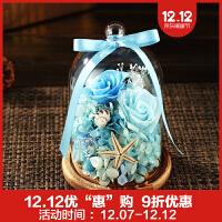 永生花 玻璃罩玫瑰保鲜花礼盒 浪漫情人节礼物七夕礼品定制
