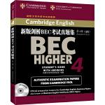 新版���BEC考�真�}集(第4�):高�(附答案和�力CD)