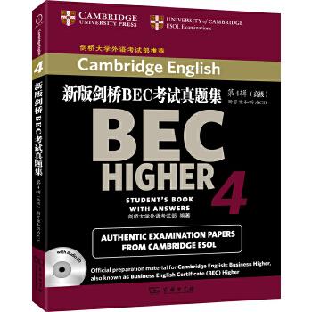 新版剑桥BEC考试真题集(第4辑):高级(附答案和听力CD) (参加BEC考试的必备书。本书适用于准备参加剑桥大学考试委员会(UCLES)商务英语证书高级考试的考生,以及想要提高商务英语水平的学生和在职者。)