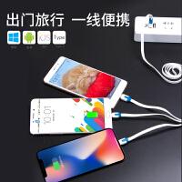 车载数据线一拖三手机USB苹果6三星type-c乐视小米5充电线