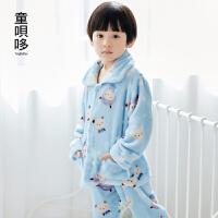 春秋季法兰绒儿童睡衣珊瑚绒家居服套装睡衣女孩