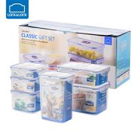 乐扣乐扣冷冻密封保鲜盒食品收纳盒冰箱冷冻PP保鲜盒六件套装