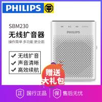 Philips/飞利浦SBM230小蜜蜂扩音器教师话筒无线耳麦上课导游导购