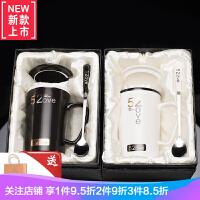 七夕礼物创意咖啡杯个性陶瓷杯子女一对情侣款家用水杯潮流马克杯