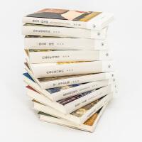 林达作品集精装版全10册 历史深处的忧虑 总统是靠不住的 我也有一个梦想 带一本书去巴黎 西班牙旅行笔记 一路走来一路读