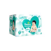 【官方授权】帮宝适清新帮纸尿裤M132片/箱 中码 泡泡纸尿裤婴儿尿不湿