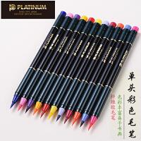 Platinum/白金 CF-88(18玉色) 彩色软头笔/共30色 书法软笔中小楷秀丽笔大中小学生练字绘画涂鸦水彩笔