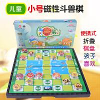 斗�F棋 磁性小斗�F棋H-6折�B棋�P �和�益智玩具游�蚱孱�