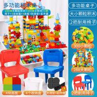 六一儿童节礼物儿童积木拼装创意益智积木玩具智力开发塑料积木大号男孩宝宝大颗粒塑料拼插大块桌