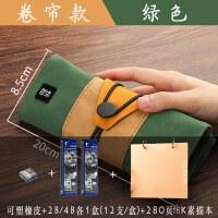 卷笔袋复古笔袋男女中学生文具笔袋简约创意韩国小清新卷帘笔袋大容量学习用品