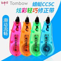 日本TOMBOW蜻蜓CT-CC5C 炫彩小巧型修正带/涂改带 可爱修正带