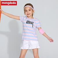 巴拉巴拉旗下童装宝宝洋气套装夏装2019新款t恤纯棉短裤子两件套