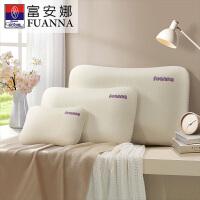 【年货直降】富安娜出品 酷奇智泰国进口儿童护颈助眠乳胶枕纯棉针织面料儿童乳胶枕