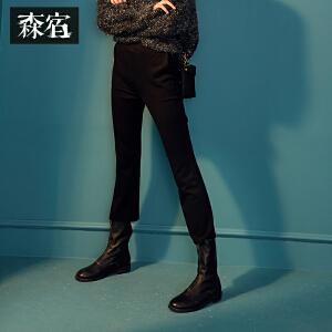 【低至1折起】森宿小时代冬装文艺黑色针织微喇打底裤