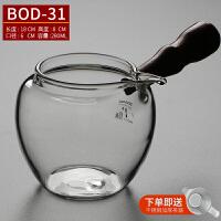 耐热玻璃公道杯加厚耐高温实木把公杯功夫茶具配件茶漏过滤分茶器