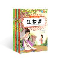 金色童年悦读书系(红楼梦.西游记.水浒传.三国演义)四本套装-注音版