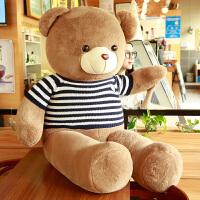 可爱玩偶娃娃大熊公仔抱着睡觉女孩抱抱熊毛绒玩具送女友