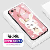 oppoa1手机壳a83玻璃壳钢化oppo保护套防摔硅胶男女款全包边oppoa83个性创意a1潮卡通 A83/A83t