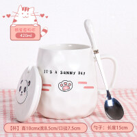 创意马克杯带盖勺陶瓷杯子萌可爱个性潮流大容量咖啡杯家用水杯