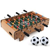 男孩子3-6周岁7岁10岁5智力男童足球小孩益智儿童玩具