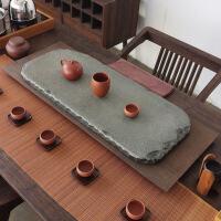 乌金石茶盘整块黑金石大号茶具茶台家用竹制排水托盘天然石头茶海 造茶盘